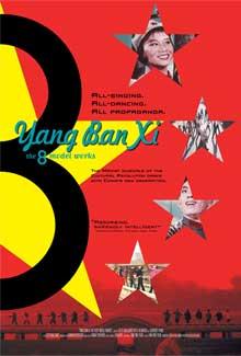 Yangbanxifinalmed